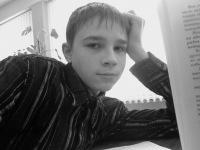 Юрий Ватолин
