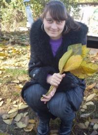Екатерина Бугайцова