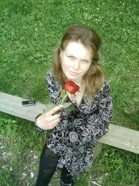 Лилия Бараева