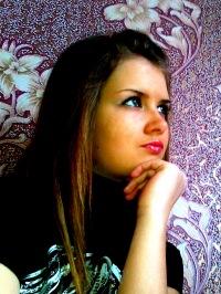 Олеся Галаева