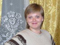 Ольга Воинова (Елисеева)