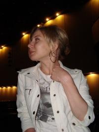 Ира Войкина