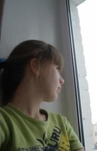 Яна Берговина