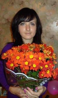Alina Chub