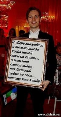 Gleb Kolesnikov