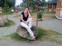 Ani Sahakyan