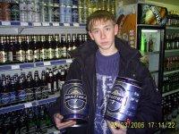Иван Реунов