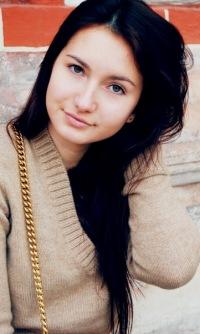 Diana Chochishvili