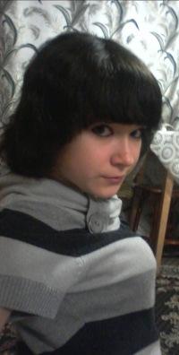 Юлия Быданова