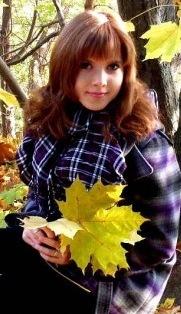 Ksenia Leonteva