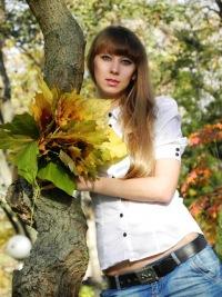 Елена Амзаева