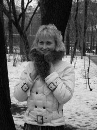 Алена Арбузова