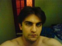 Богдан Алиев