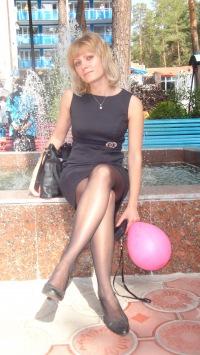 Аня Базлова