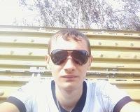 Максим Акинин
