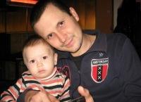 Евгений Бавыкин