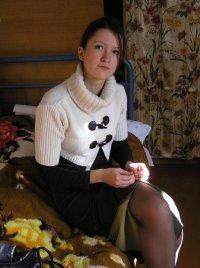 Radaris Россия: Поиск Светлана Бедарева? Осуществите поиск друзей по имени, дате рождения или адресу на Radaris.ru