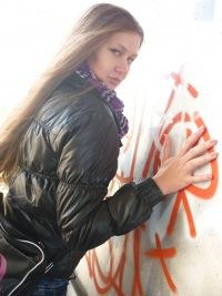 Наташа Гайворонская