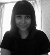 Галя Абушаева
