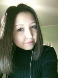 Dina Abilova