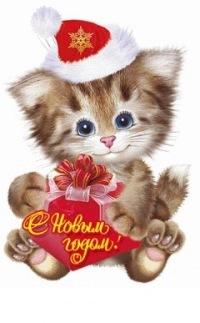 http://k.7w7.us/vk/cs10742.vkontakte.ru/u65012197/a_98f491d2.jpg