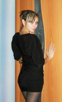 Алина Kisska