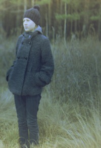 Маша Брыксина