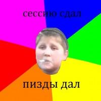 Alexandr Shmelev
