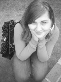 Alina Basaraba