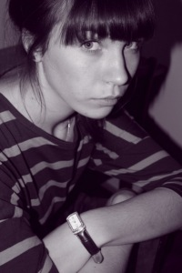 Darya Gorbacheva