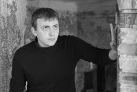 Саша Антонович