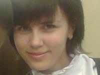 Алина Авзалова