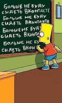 Виталя Арбатский