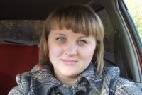 Татьяна Войтик