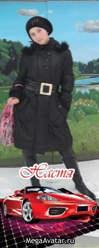 Анастасия Бобровицкая