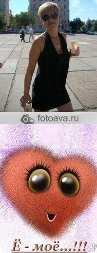Olga Boykova