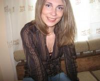 Irina Andrianova