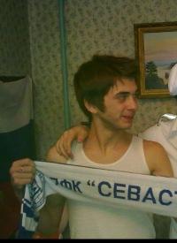 Alex Beer