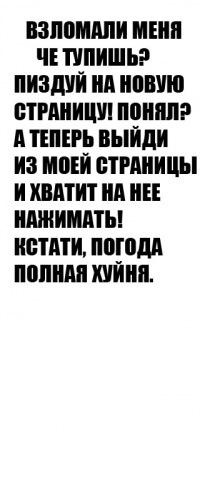 Юра Смольняков