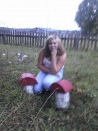 Ната Боченкова