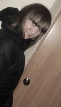 Анастасия Бякова