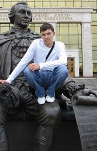 Andrey Yurtaev