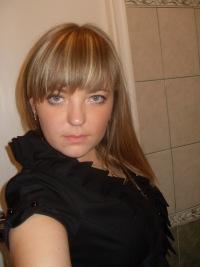 Маряна Ваврин