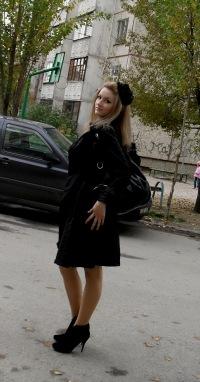 Oksana Roxy