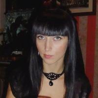 Катя Бесараб
