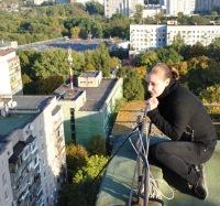 Катерина Босенко