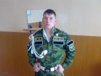 Иван Вешкин