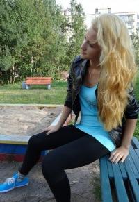 Veronika Spb