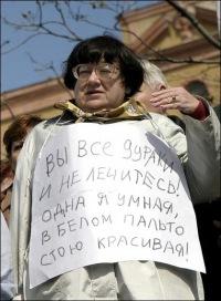 Oleg Filimonov