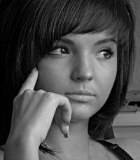 Alinka Marchenko